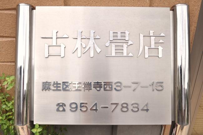 big-unit-717048995
