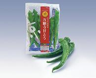 京のブランド野菜 「万願寺甘とう」(150g×8袋・2,980円)