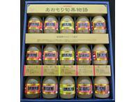 りんごジュース あおもり旬果物語(180ml×15本)