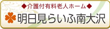 goodT_asumi