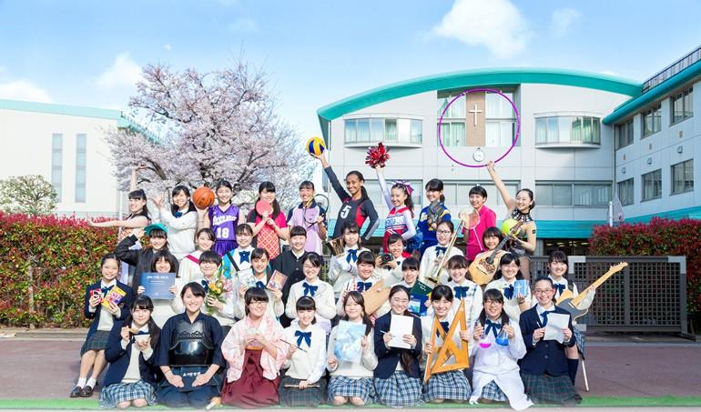 tamagawaseigakuin_club