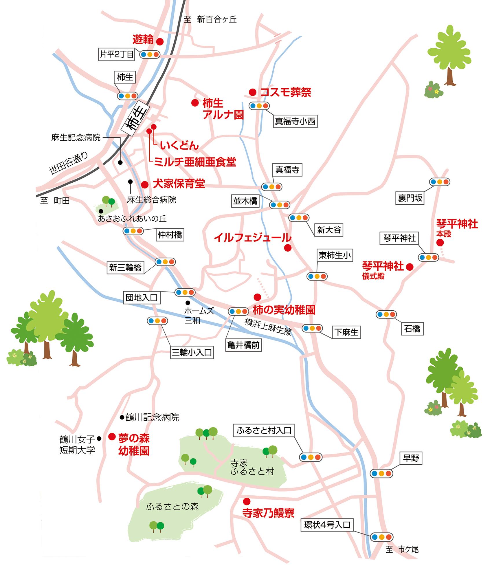 柿生MAP