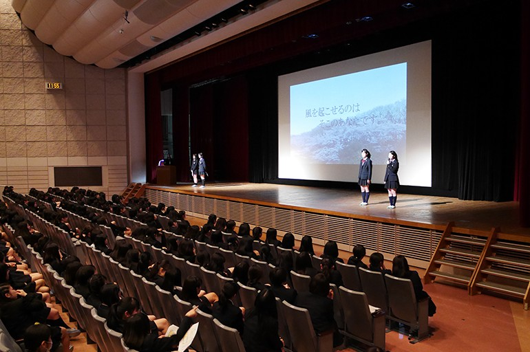 日本女子大学附属高等学校|自治会全体会