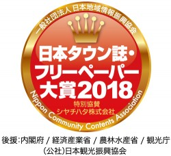 sozai_logo_2018_v02_cs2